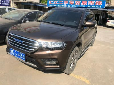 &#21704;&#24343; H6 Coupe  2016&#27454; &#34013;&#26631; 1.5T ?#36828;?#20004;&#39537;&#31934;&#33521;&#22411;?#35745;?/>                         <div class=