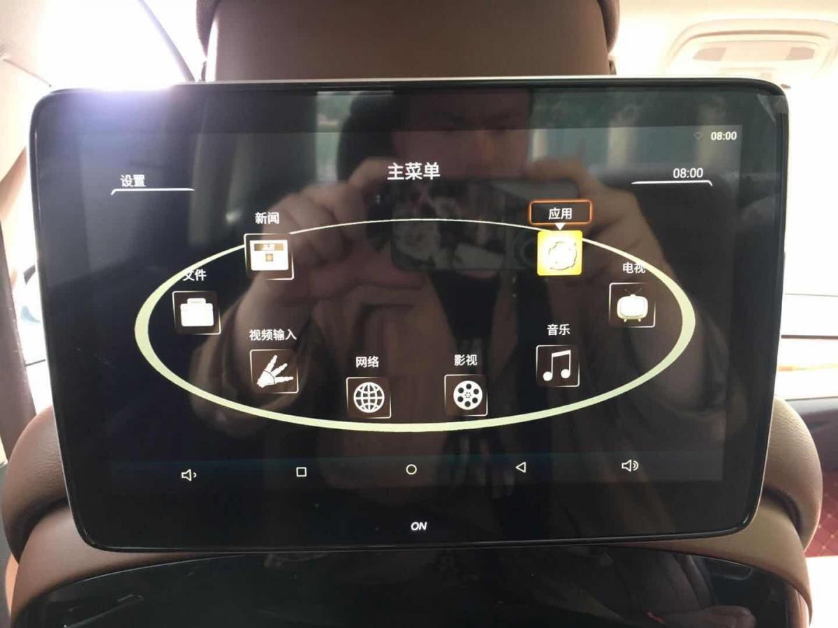 奧迪 奧迪A8  2013款 A8L 50 TFSI quattro豪華型圖片