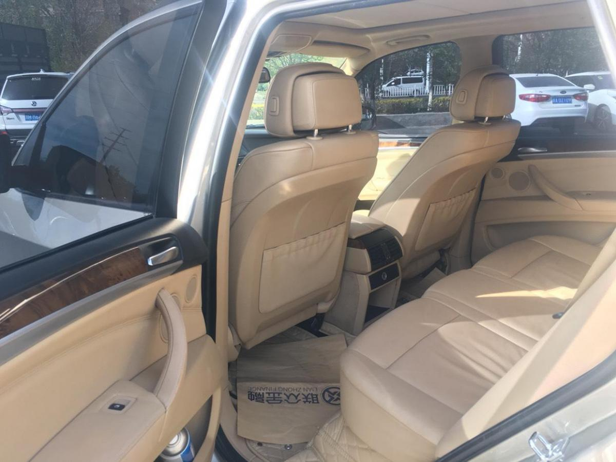宝马 宝马X5  2009款 X5 xDrive30i 3.0 豪华型图片