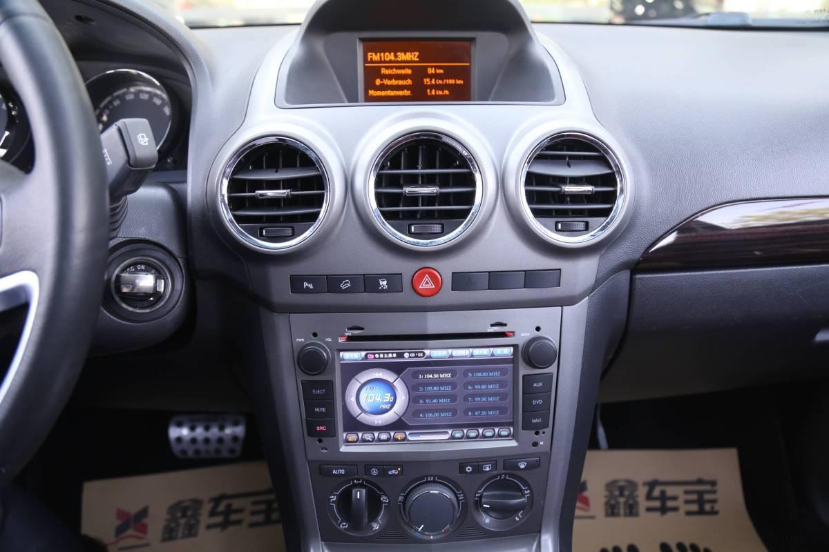 欧宝 安德拉  2011款 2.4 豪华两驱版图片