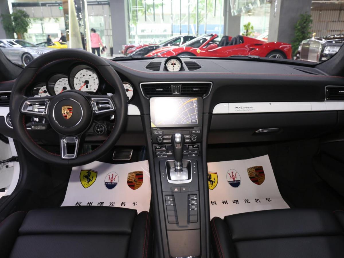 保时捷 911  2018款 亚洲保时捷卡雷拉杯15周年限定版图片
