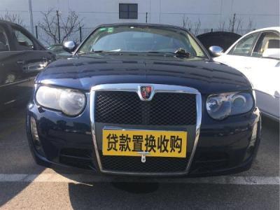 荣威 750  750D 1.8T 商雅版图片