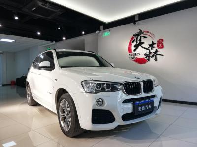 2016年1月 宝马 宝马X3  xDrive20i M运动型图片