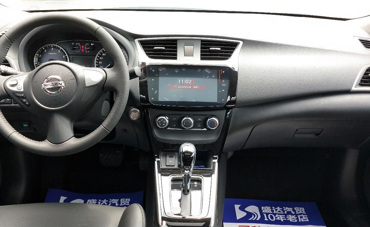 日产 轩逸  2018款 1.6XV+ CVT智尊版图片