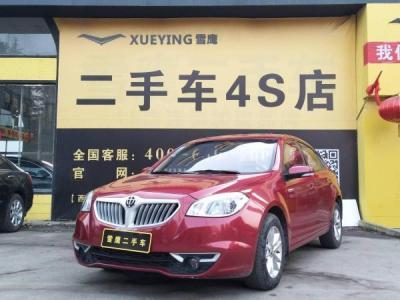 中华 V5  1.5T 两驱豪华型图片