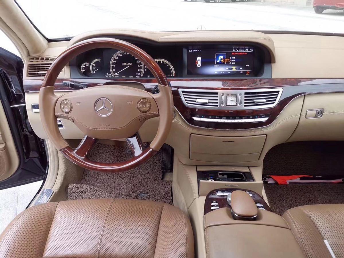 奔驰 奔驰S级  2010款 S500L 5.5L图片