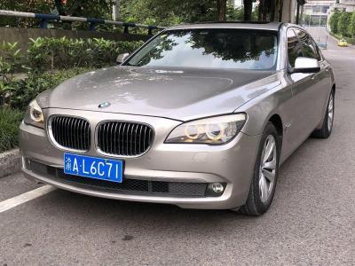 2012年9月 宝马 宝马7系(进口) 730Li 3.0L 典雅型图片