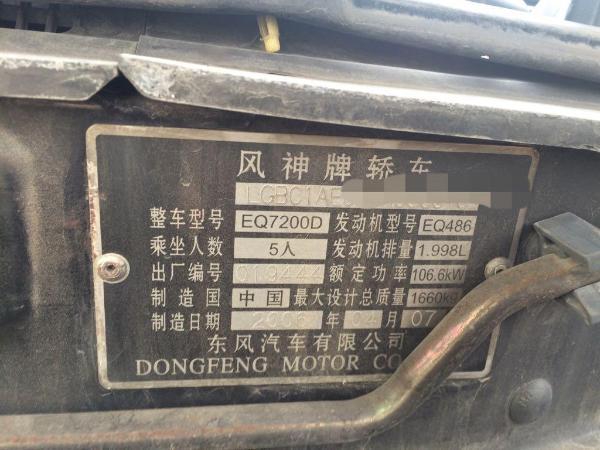 收音机 800_600
