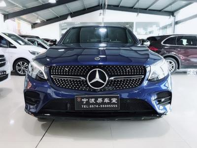 2019年3月 奔馳 奔馳GLC  GLC260 Coupe 2.0T 4MATIC圖片