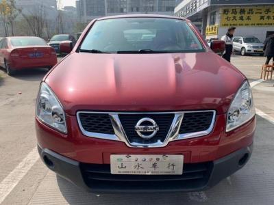 日产 逍客  2013款 2.0XV 炫 CVT 2WD图片