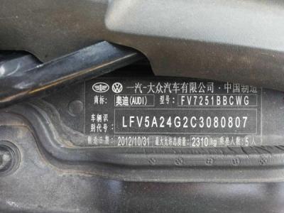 奥迪 奥迪A6L A6L 30FSI豪华型图片