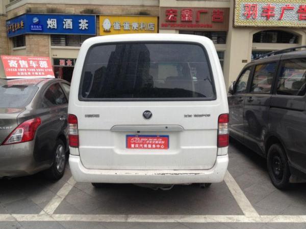 【重庆】2014年5月 福田 风景 g7 2.0 经典版长轴平顶 白色 手动挡