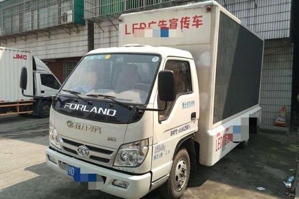 【荆州二手车】2014年5月_二手福田 风景 2014款 风景