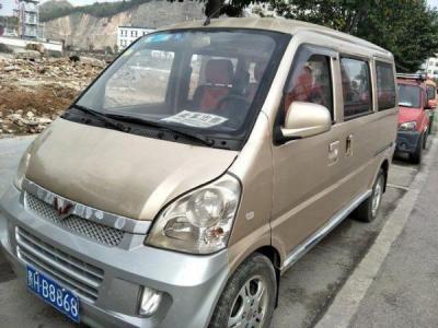 2009年9月 二手五菱荣光 价格2.58万元