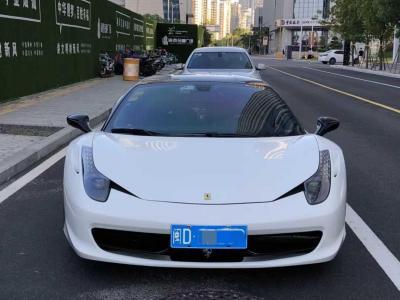 2011年3月 法拉利 458  4.5L Italia图片