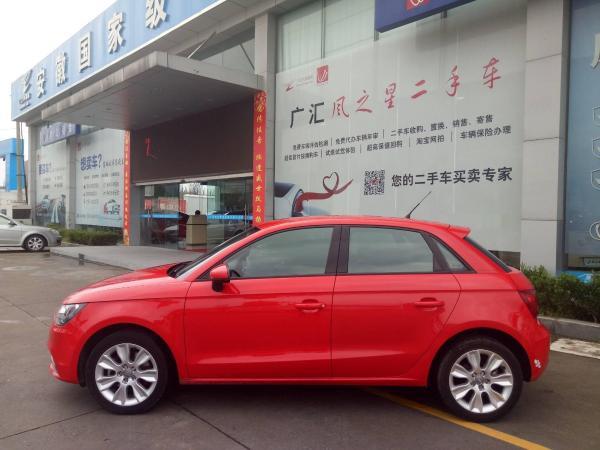 奥迪 奥迪A1  A1 1.4T FSI 30 TFSI 时尚型图片