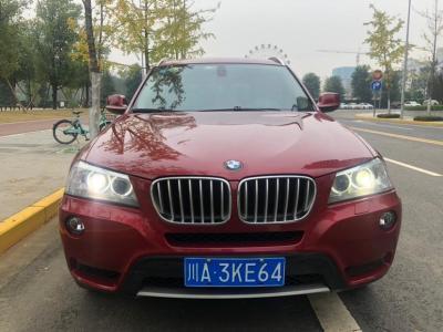 宝马 宝马X3  2011款 xDrive35i 豪华型图片