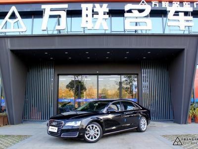 2013年5月 奥迪 奥迪A8(进口) A8L 45 TFSI quattro舒适型图片