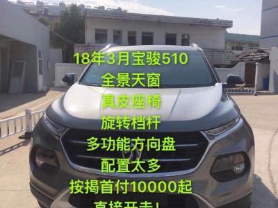 寶駿 510  2018款 1.5L 自動周年特別版圖片