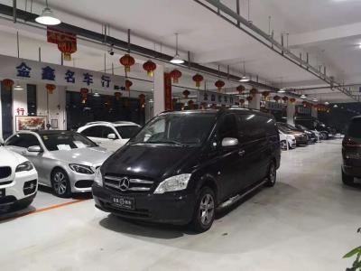 2014年6月 奔驰 威霆 3.0L 精英版图片