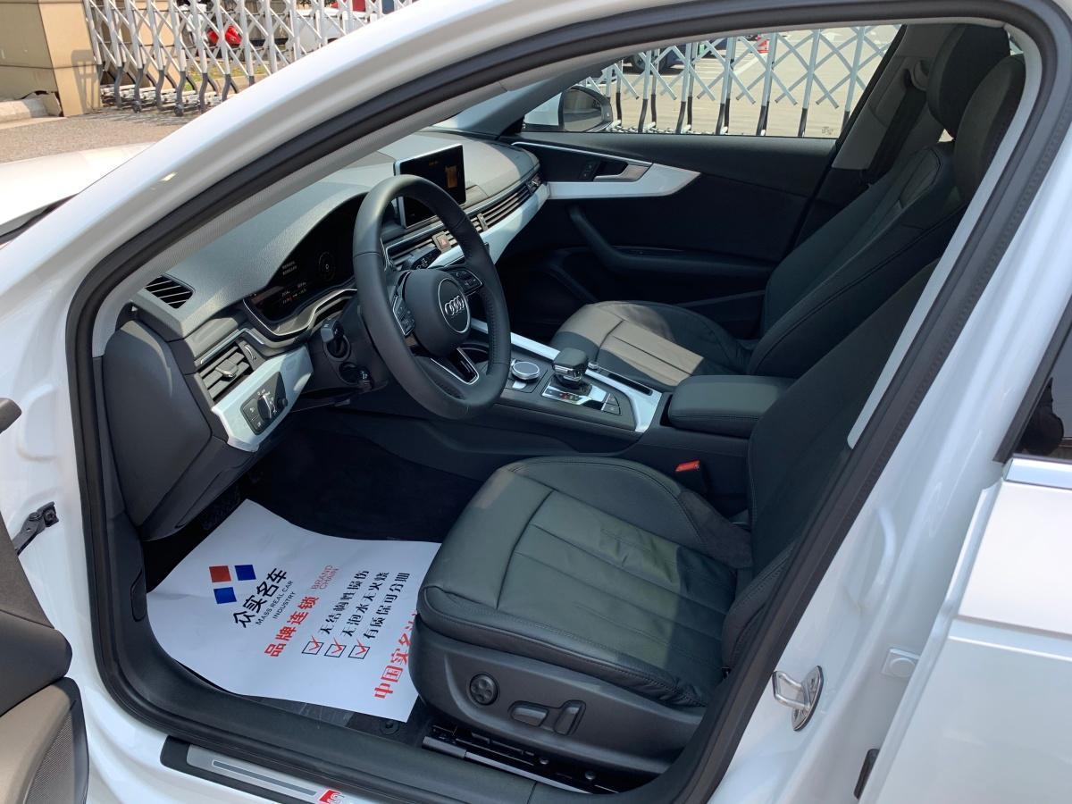 奥迪 奥迪A4L  2019款 40 TFSI 时尚型 国VI图片