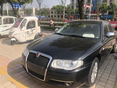 榮威 750  2011款 1.8T 750EX NAVI祺雅版AT