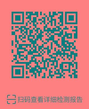 大众 宝来  GP 1.6 时尚版图片