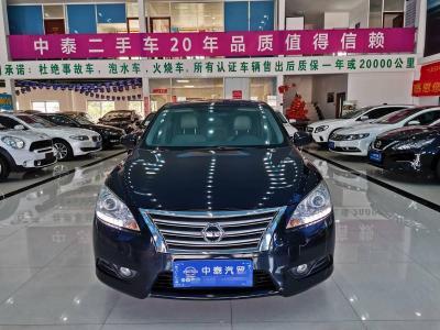 2013年6月 日产 轩逸 1.6XL CVT豪华版图片