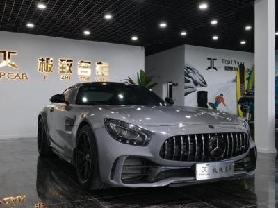 2019年12月 奔驰 奔驰AMG GT AMG GT C 中国特别版图片