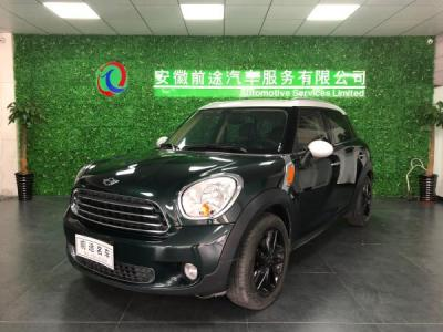 MINI Coupe  1.6L图片