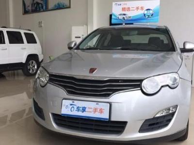 荣威 550  1.8L 经典版豪华型图片