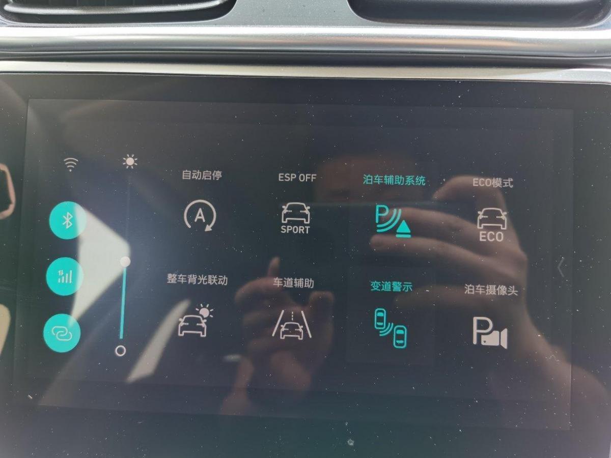 领克 领克01  2019款  2.0T 两驱型Pro版 国V图片