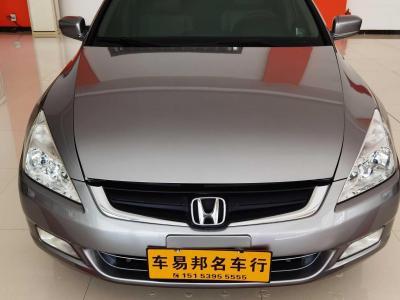 2006年6月 本田 雅阁 2.4L 自动舒适版图片