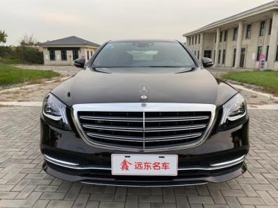 奔驰 奔驰S级  2019款 S 320 L 臻藏版