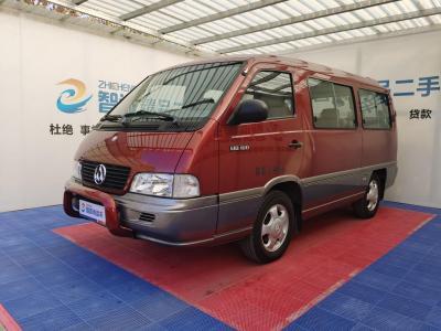 上汽MAXUS2006款 伊思坦纳 短轴 豪华型 10人座图片