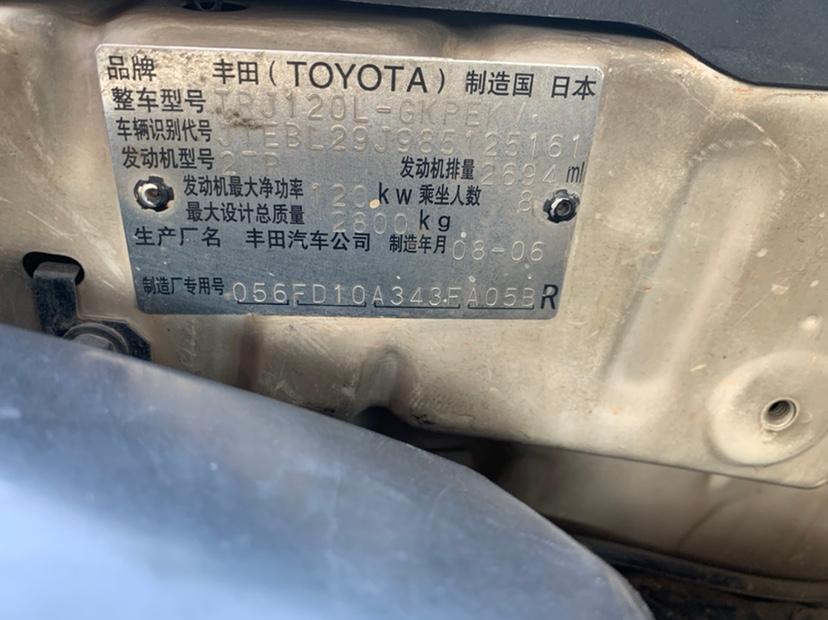 丰田 普拉多  2004款 GX 2.7自动车型图片