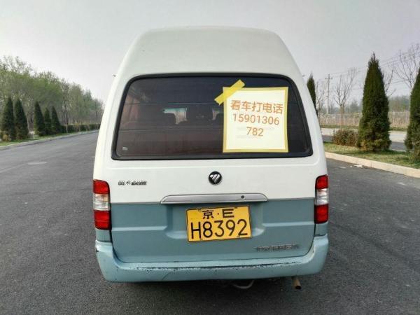 【北京二手车】2013年2月_二手福田风景_价格4.85万元