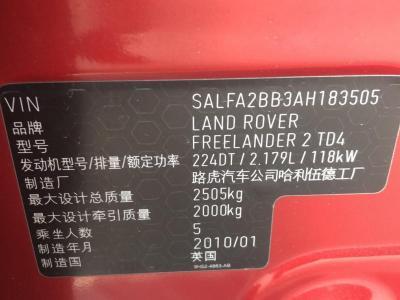 2010年6月 路虎 神行者2(进口) 2.2 TD4 自动HSE柴油版图片