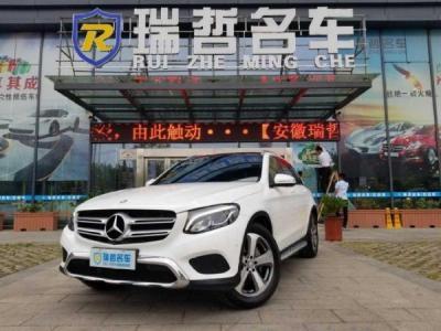 奔驰 GLC级  GLC260 2.0T 4MATIC 豪华型图片