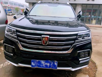 2019年5月 荣威 RX8  30T 智联网两驱旗舰版图片