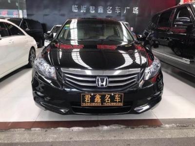 本田 雅阁  2.0L CVT EXN豪华导航版图片