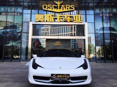 法拉利 458  4.5L 中国限量版图片