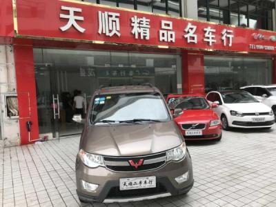 五菱 宏光  五菱S 1.5L AT舒适型图片