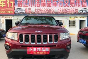 二手Jeep(进口)指南者2.4 运动版