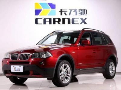 2009年9月宝马宝马X3X3 xDrive25i 2.5 豪华型图片