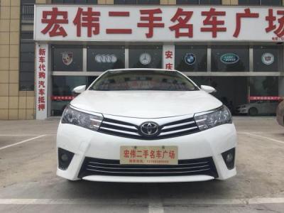 丰田 卡罗拉  1.6L CVT GL-i炫酷版
