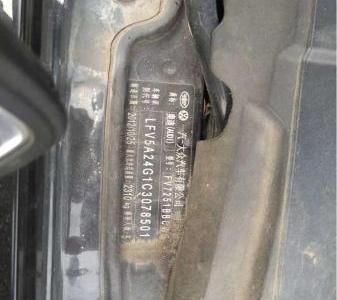 2012年11月 奥迪 奥迪A6L A6L 30FSI舒适型图片