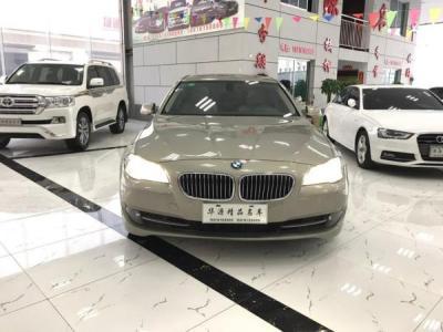 2011年8月 宝马 宝马5系  523Li 2.5L 豪华型图片