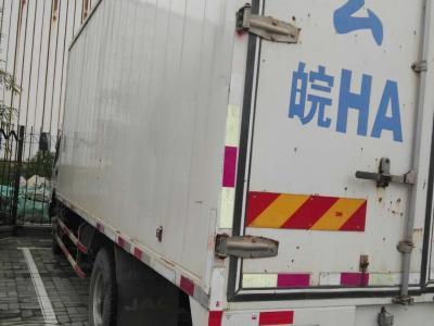 江淮5.2米集装箱图片