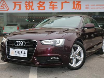 奥迪 奥迪A5  A5 45TFSI Sportback